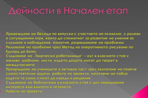 u338B1C5F3-8202-653E-B5CF-4476C2654017.png