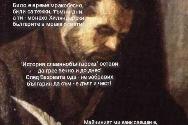 димитър,-стихотворениеCCEE74A2-E509-0445-81C5-8C6A9055FB1C.jpg